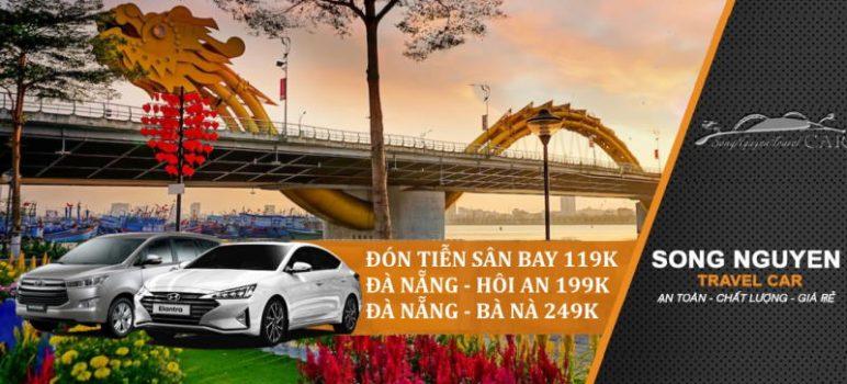 Thuê xe du lịch Đà Nẵng SongNguyenTravel